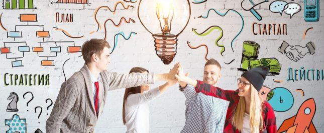 Команда стартаперов
