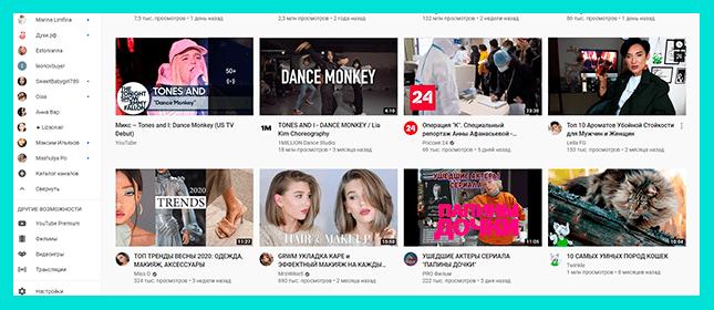 YouTube - практически полная замена телевидения