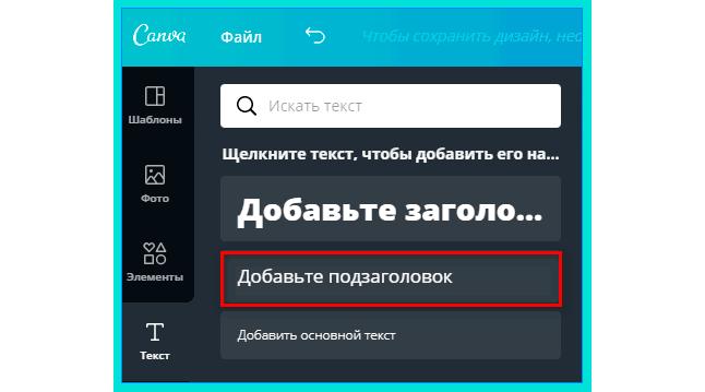 При создании логотипа, добавляем подзаголовок