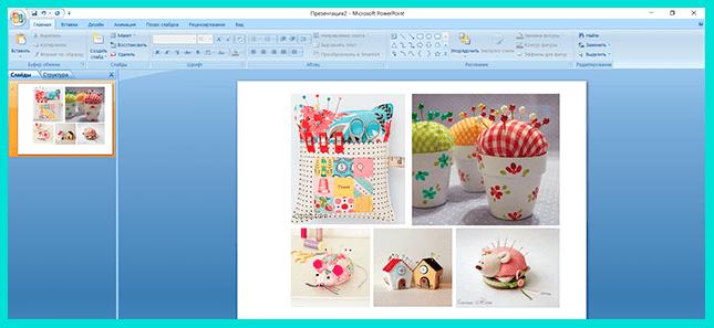 Как создать коллаж из фото в PowerPoint