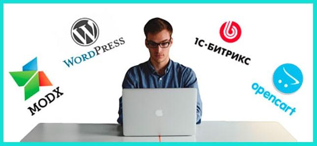 Администрирование сайтов с помощью CMS