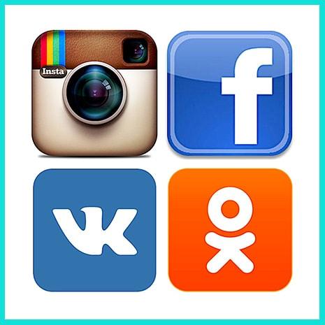 Бизнес-паблики в популярных соцсетях