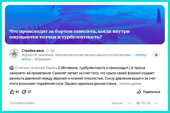 Яндекс Кью: ответы четко и по делу