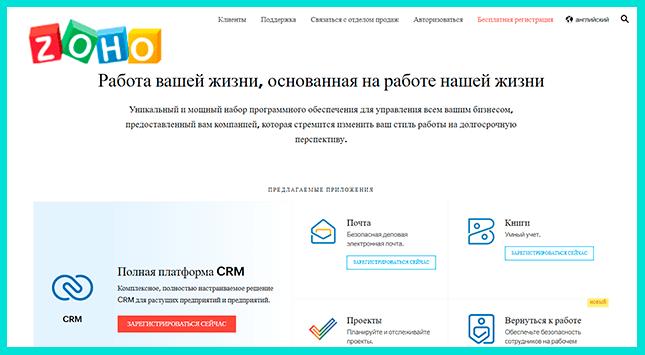 Онлайн сервис для создания презентаций
