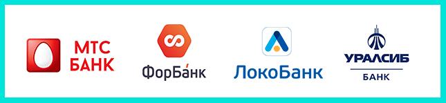 ТОП-4 банка-аналога