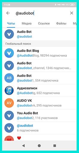 Бот в Телеграм для скачивания музыки на телефон из ВК