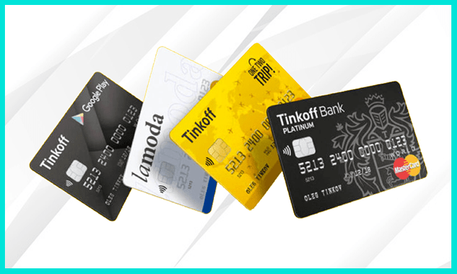 Кредитные карты от Тинькофф банк