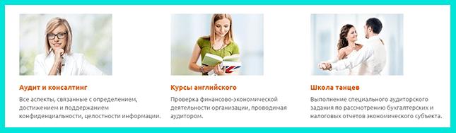 Прямая реклама: примеры партнерских ссылок