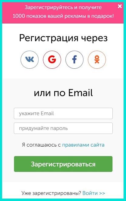 Регистрация на Surfearner для заработка студенту в интернете