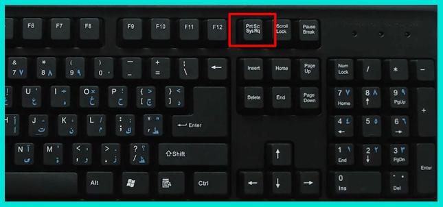Чтобы сохранить фото из Инстаграма на компьютер нажмите кнопку PrtSc
