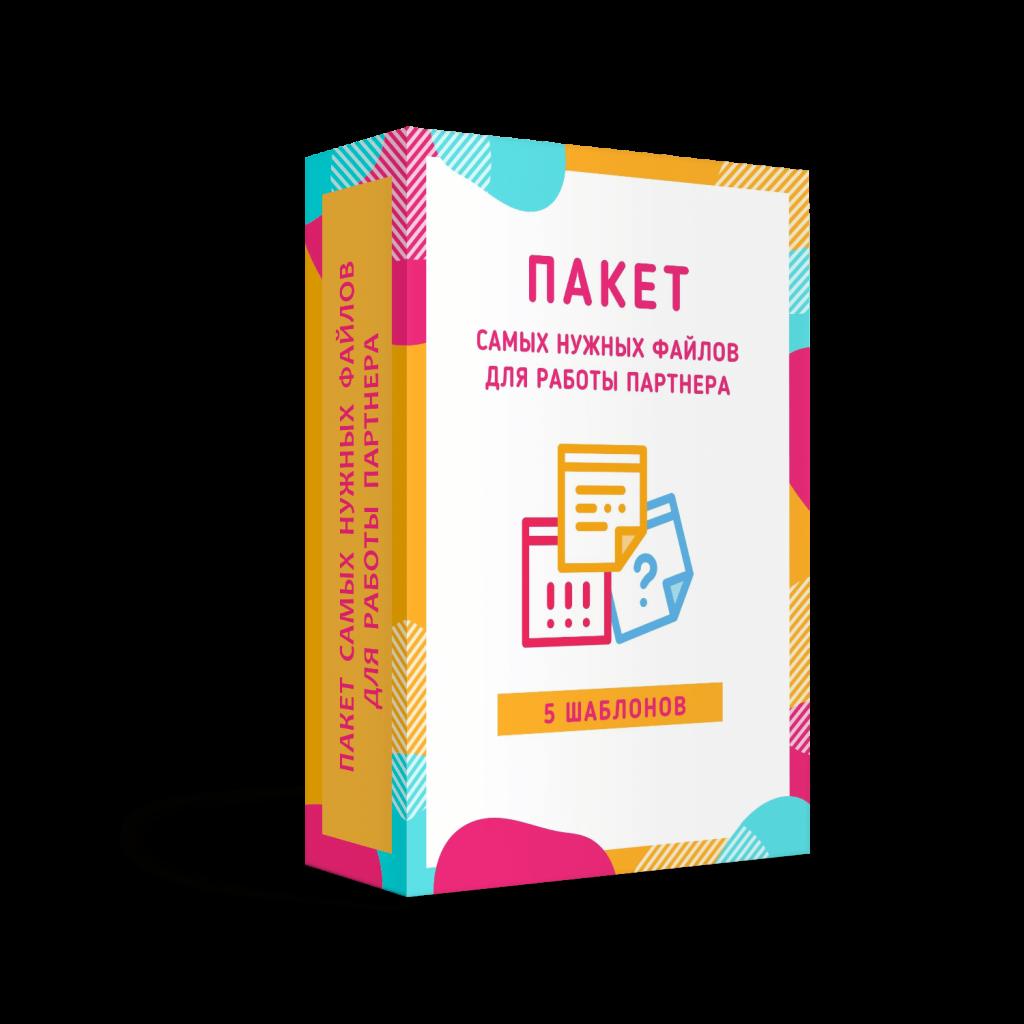 Пакет шаблонов для заработка на партнерках