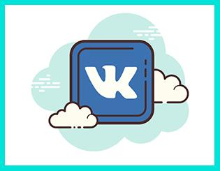 Можно разместить партнерскую ссылку на странице во Вконтакте