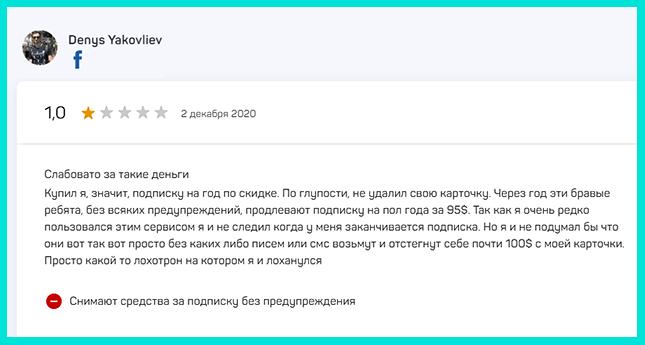 Отзыв о графическом редакторе Crello