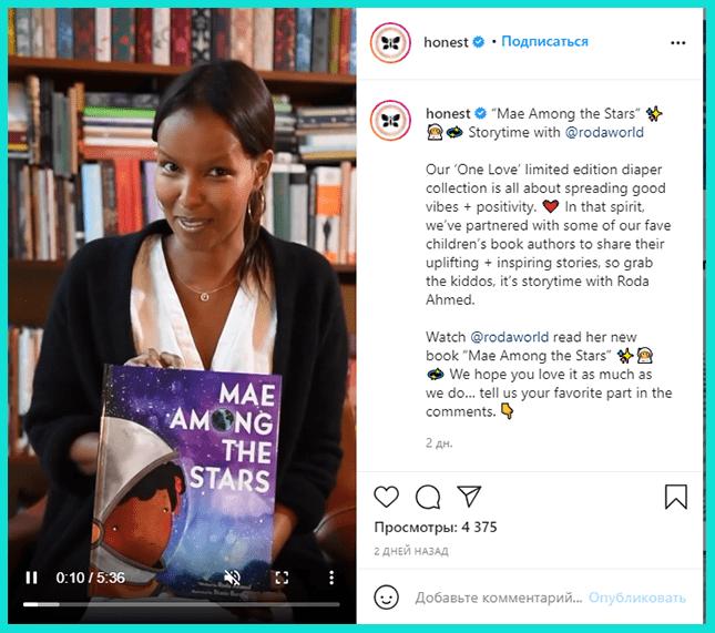 Блог и интернет-магазин для мам