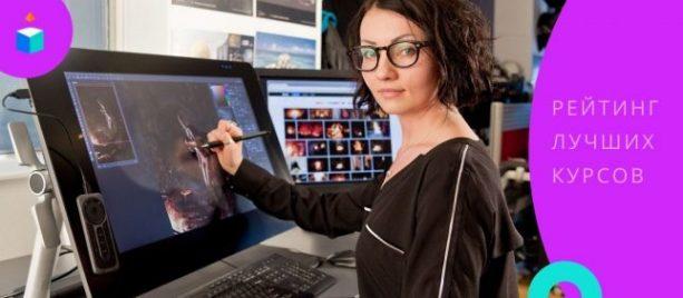 Расскажем где учиться на иллюстратора: ТОП-15 проверенных онлайн-курсов