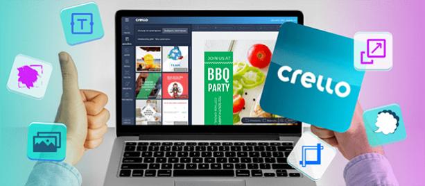 Графический онлайн редактор бесплатно: всё о Crello