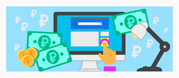 Как монетизировать сайт: ТОП-8 способов монетизации подробно и обстоятельно