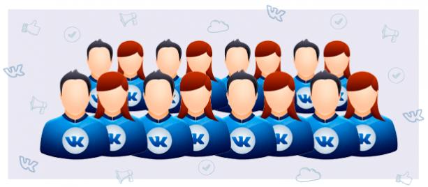 Как набрать подписчиков в ВК: 7 работающих способов