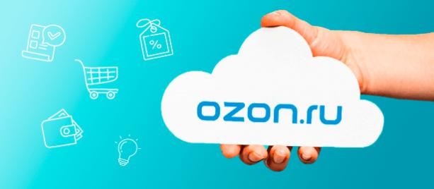 Как продавать на Озон: секретные приемы и техники