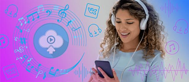Как скачать музыку на телефон из ВК: крутая шпаргалка