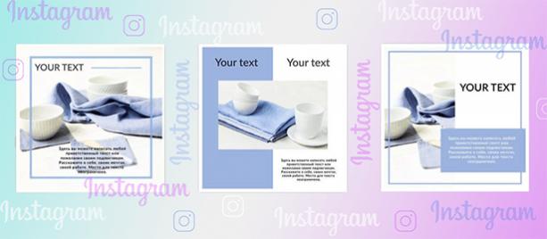 Покажем, как сделать крутой макет для рекламы в Инстаграм