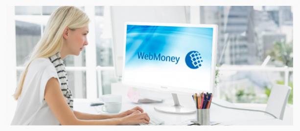 Как создать вебмани кошелек – простая инструкция по Webmoney для новичков