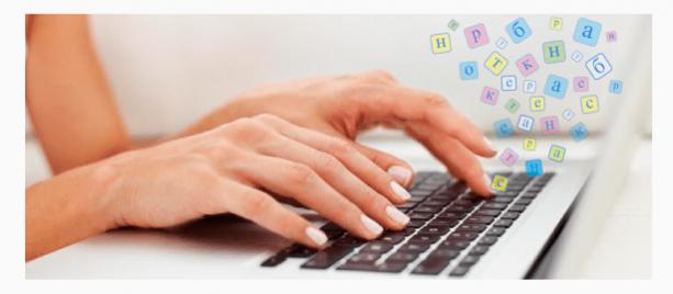 Набор текстов на дому:  отзывы, вакансии, сколько можно заработать  на компьютере через интернет