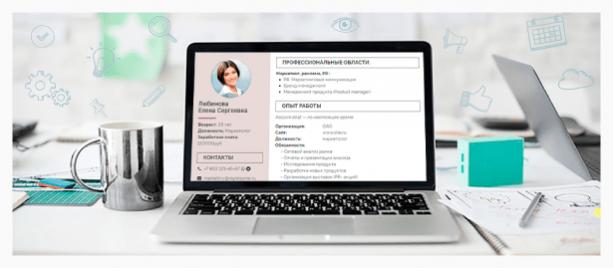 Официальная работа в интернете с трудоустройством: ТОП-10 площадок с вакансиями