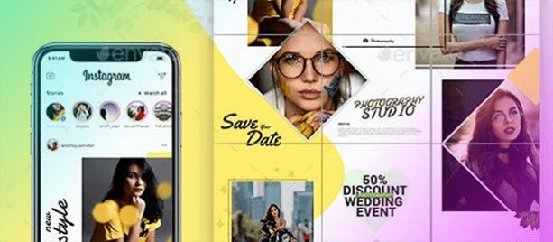 Красивое оформление Инстаграм: примеры и тренды 2021
