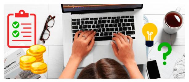 Онлайн опросы за деньги: ТОП-10 прибыльных сайтов