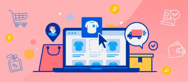 Продажи на маркетплейсах: алгоритм продаж за 7 шагов