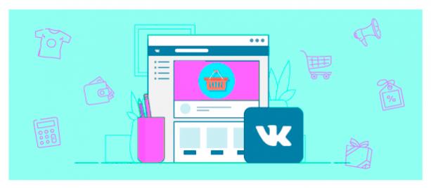 Реклама Вконтакте: цена, идеи, сервисы + инструкция