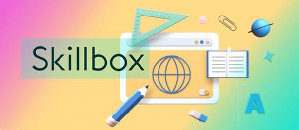 Всё что вы хотели знать о бесплатных курсах Skillbox