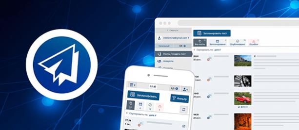 СММ планер Инстаграм: самый подробный обзор полезного сервиса
