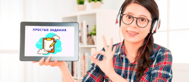 Яндекс Толока: аналоги (ТОП-8 сайтов для подработки)