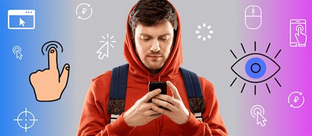 Заработок на кликах в интернете: 10 популярных мифов